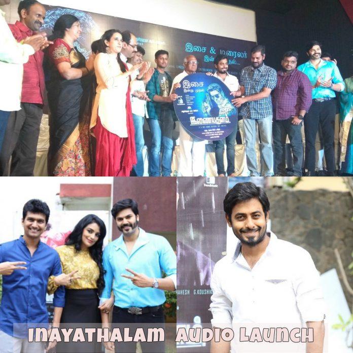 Inayathalam Audio Launch