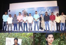 Thangaradham Press Meet