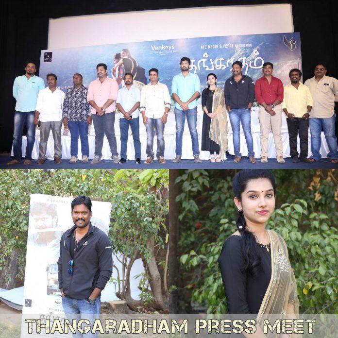 Thangaradham Press Meet