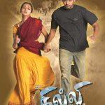 2004-Ghilli