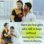 2017 Tamil Cinema Love And Love Failure Meme (18)