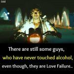 2017 Tamil Cinema Love And Love Failure Meme (21)