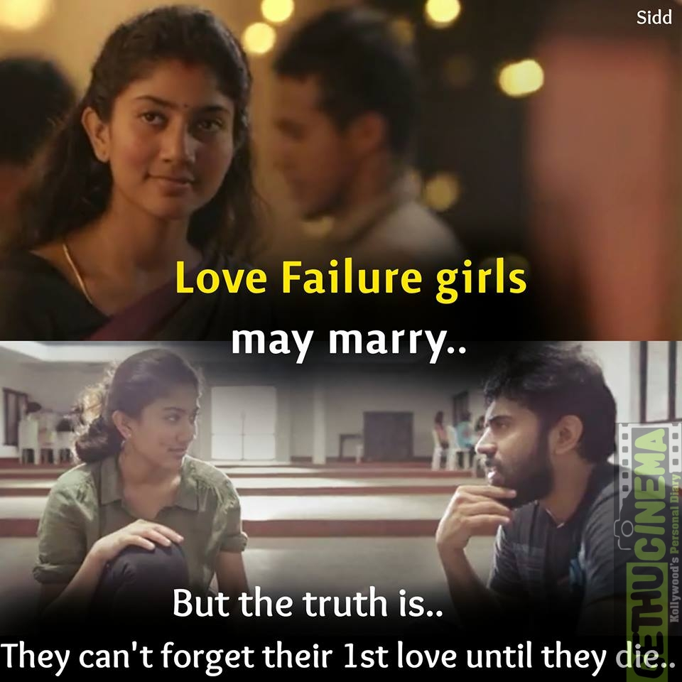 tamil movies love love failure quotes 2017 gethu cinema