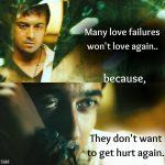 2017 Tamil Cinema Love And Love Failure Meme (27)