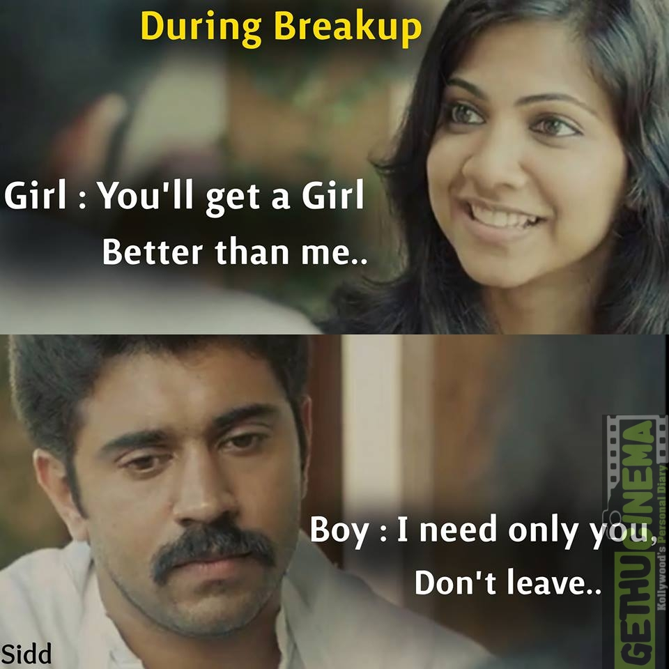 tamil movies love amp love failure quotes 2017   gethu cinema