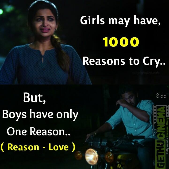 tamil movies love love failure quotes 2017 gethu cinema