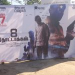 8 Thottakkal Press Meet Photos  (2)