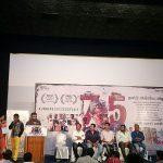 Dhuruvangal16  (26)