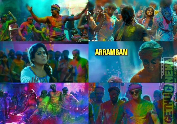 Holi celebration in tamil cinema 7