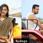 Kadugu Movie Latest Photos (1)