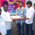 Kavalaippadatha-Kadhalar-Sangam-Movie-Pooja-Stills-2