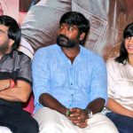 Kavan Press Meet  Gallery  (14)