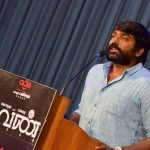 Kavan Press Meet  Gallery  (17)