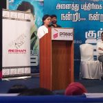 Kuttram23 success meet  (15)