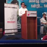 Kuttram23 success meet  (16)