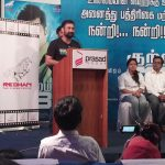 Kuttram23 success meet  (17)