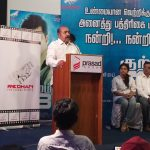 Kuttram23 success meet  (18)