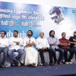 Kuttram23 success meet  (4)