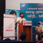 Kuttram23 success meet  (6)