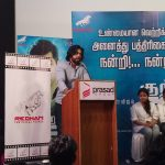Kuttram23 success meet  (7)