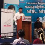 Kuttram23 success meet  (8)