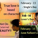 Love Failure Association & Love Memes (1)