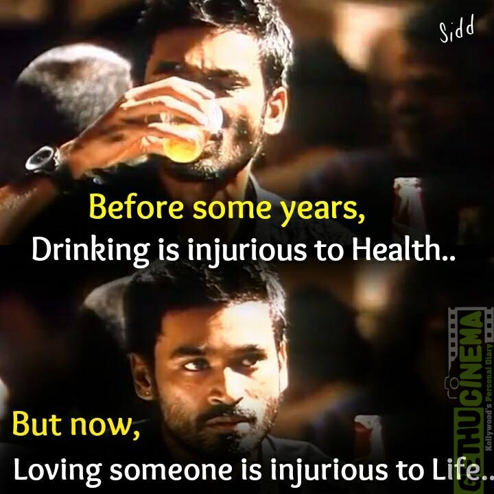 43 Love Images With Quotes In Tamil Cinema In Love Tamil With