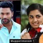 Mupparimanam HD Stills  (1)