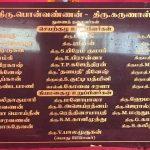 NadigarSangam  (66)