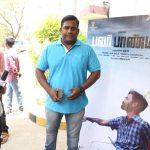 Power Paandi Press Meet: photos