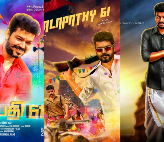 Theri First Look Posters - Tamil Cinema News-Tamil Movie