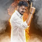 Thalapathy 61 - Fan Made HD Posters (10)