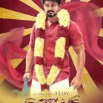 Thalapathy 61 - Fan Made HD Posters (15)