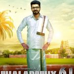 Thalapathy 61 - Fan Made HD Posters (27)