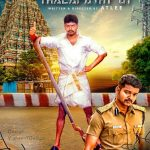Thalapathy 61 - Fan Made HD Posters (29)