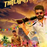 Thalapathy 61 - Fan Made HD Posters (30)