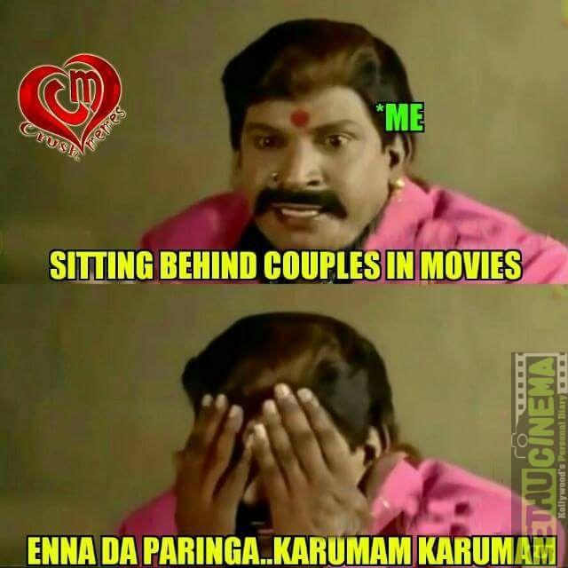 Gym Memes Funny Tamil