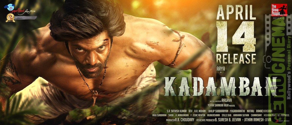Kadamban Release Date