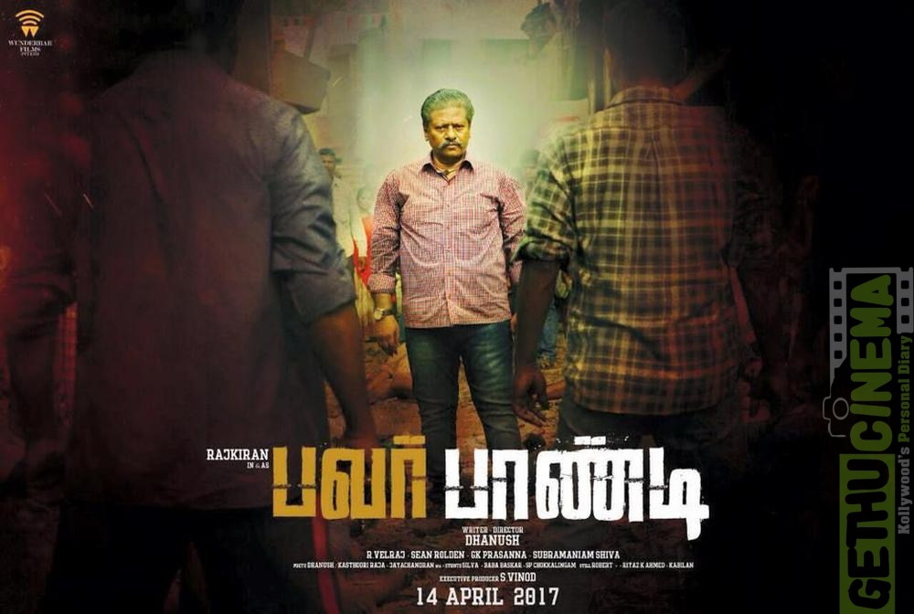 power paandi (1)