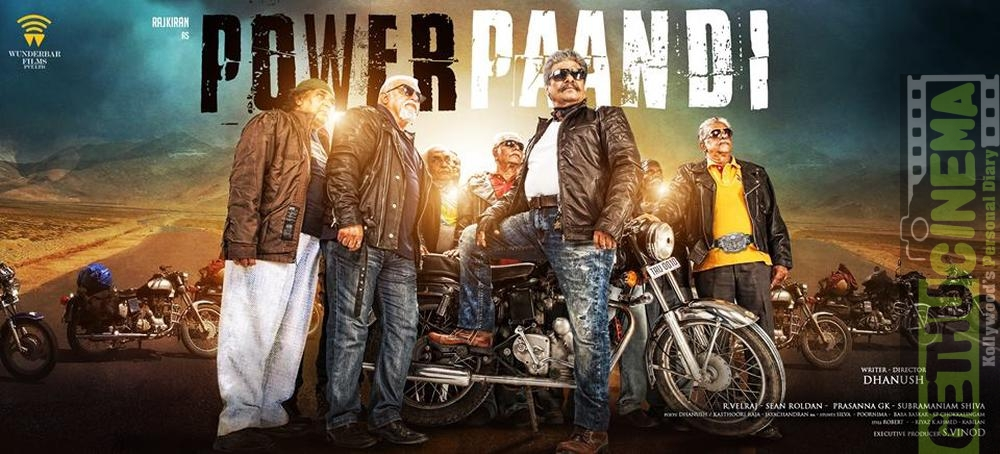 power paandi (2)