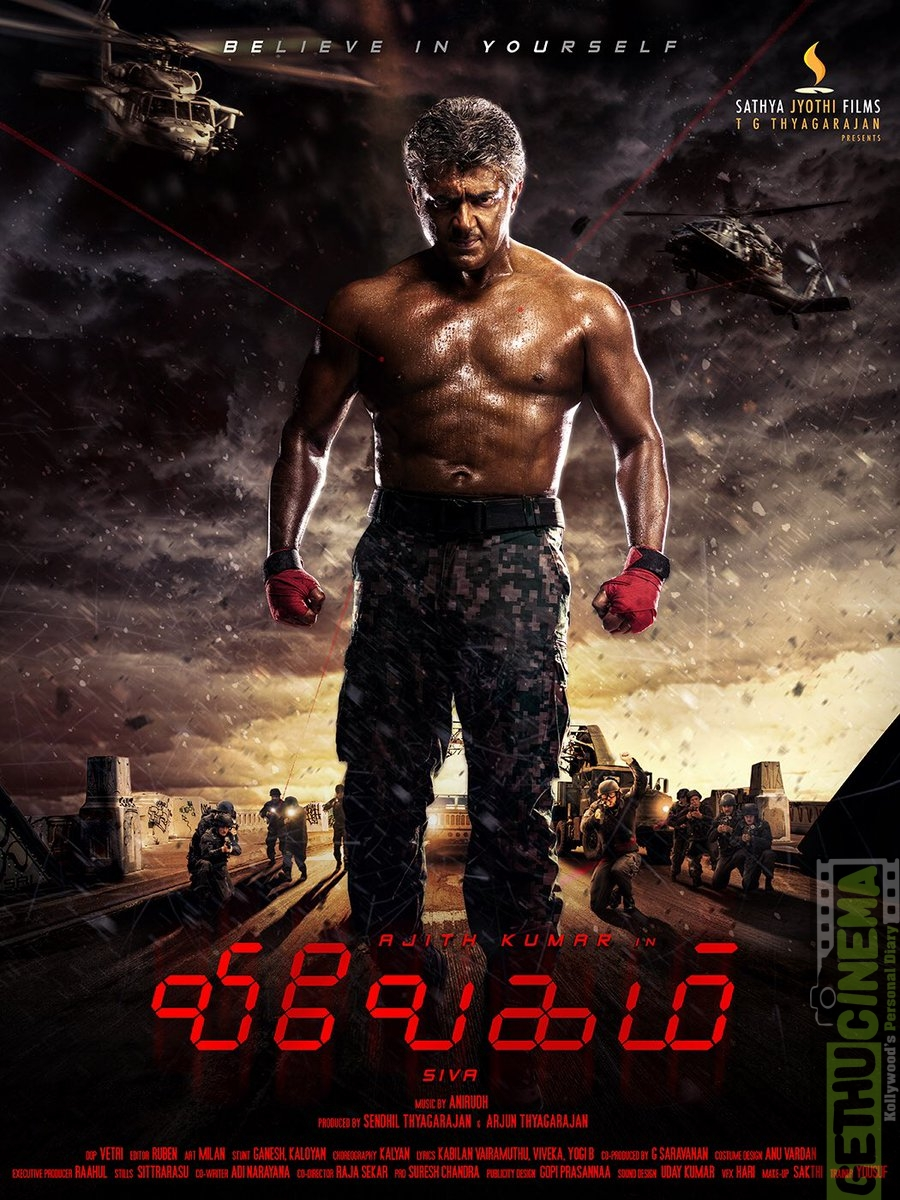 Ajith Kumar vivegam first look poster (4)