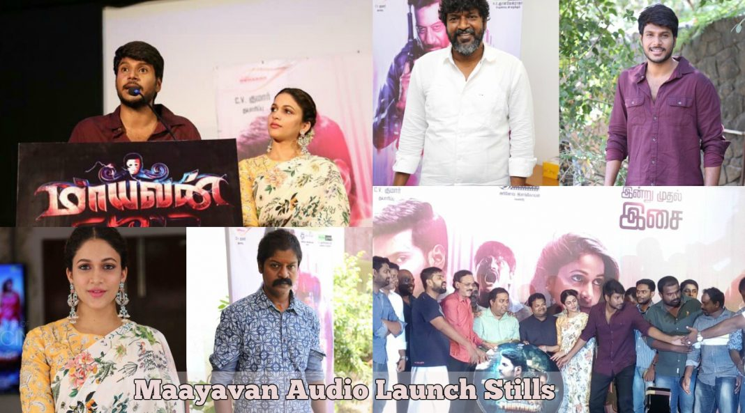 Maayavan Audio Launch Gallery