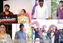 Maayavan Audio Launch Gallery