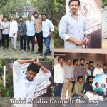Thiri Audio Launch Gallery