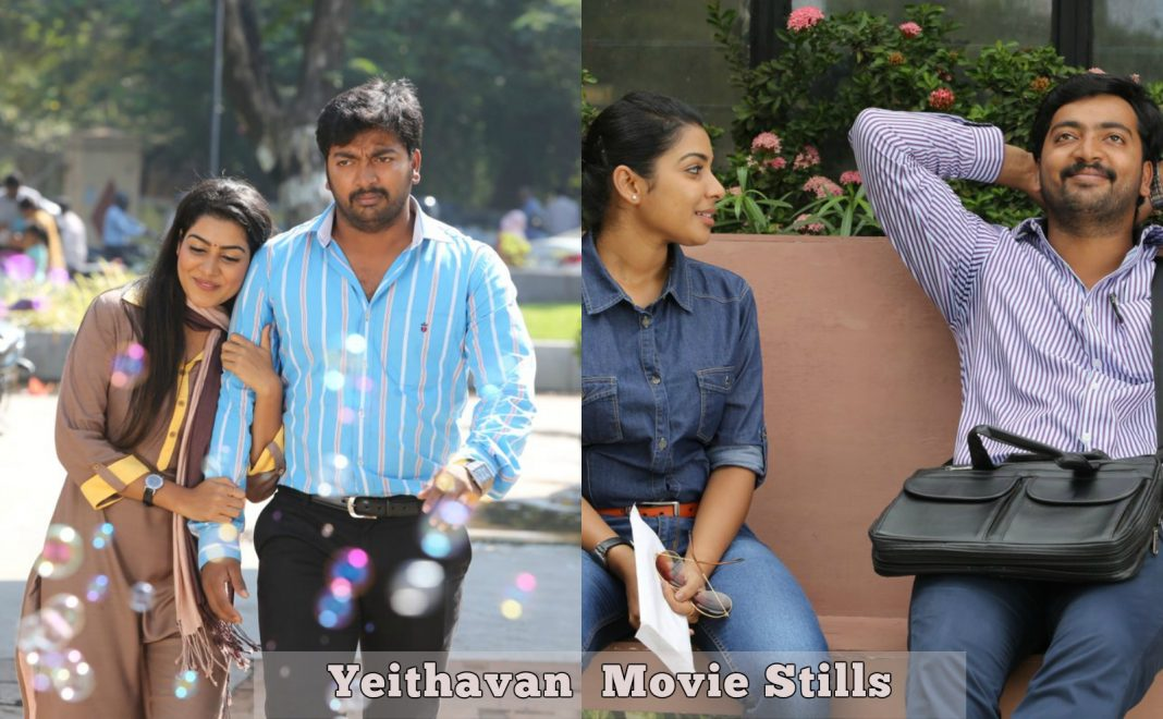 Yeithavan Movie Stills