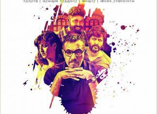 Echcharikkai First Look Poster !