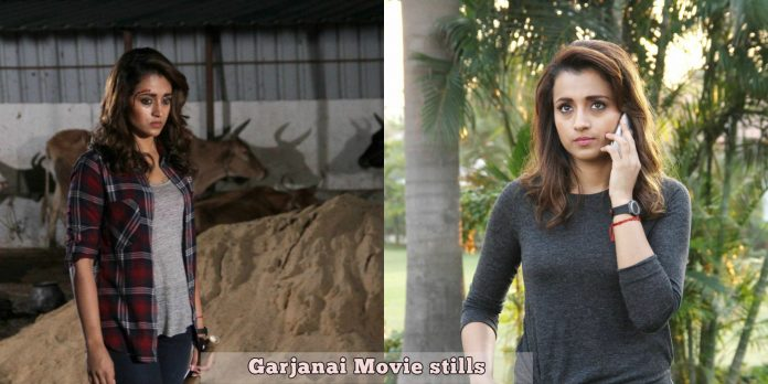 Garjanai Movie