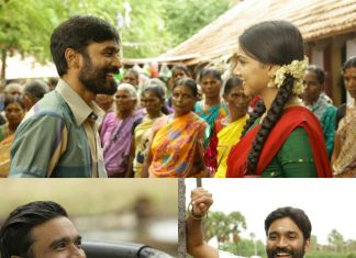 Papaandi Movie stills