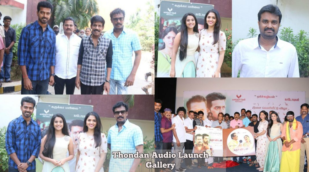 Thondan Audio Launch Photos