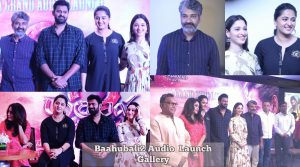 Baahubali2 Audio Launch Press Meet